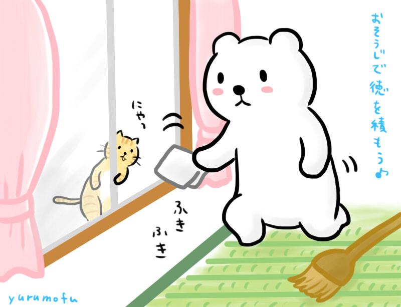 f:id:yurumofu:20160509175337j:plain