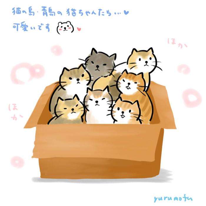 f:id:yurumofu:20160517160625j:plain