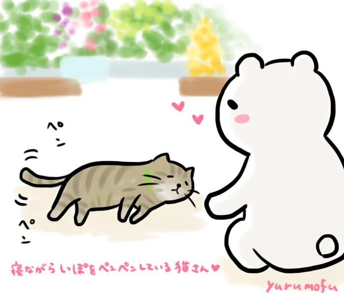 f:id:yurumofu:20160518172704j:plain