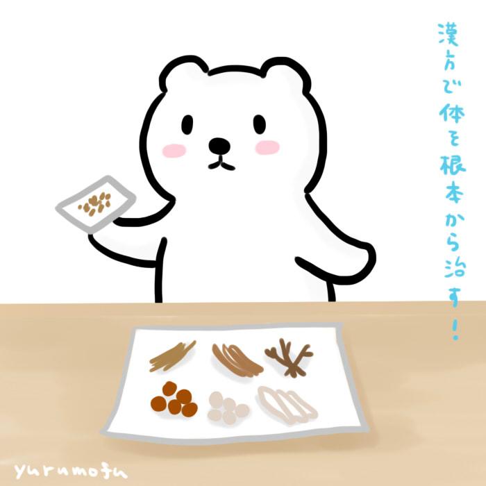 f:id:yurumofu:20160621113628j:plain