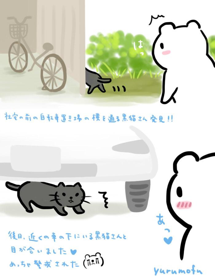 f:id:yurumofu:20160627150947j:plain
