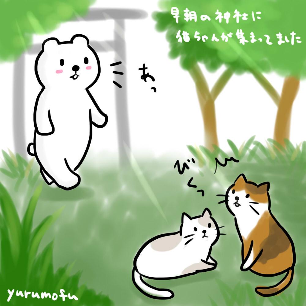 f:id:yurumofu:20160714142724j:plain