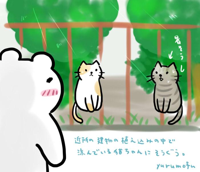 f:id:yurumofu:20160719175932j:plain