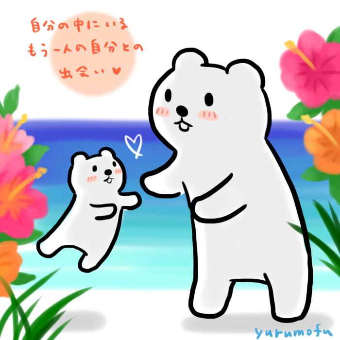 f:id:yurumofu:20160721170908j:plain