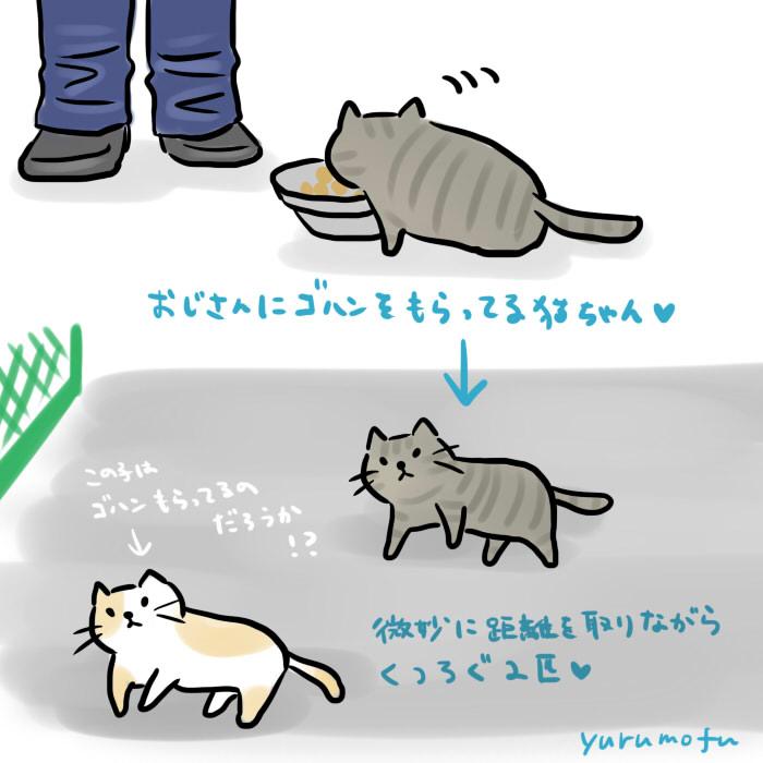 f:id:yurumofu:20160809183322j:plain