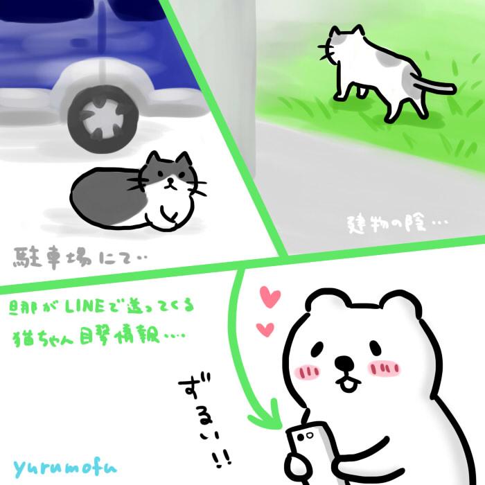 f:id:yurumofu:20160917123621j:plain