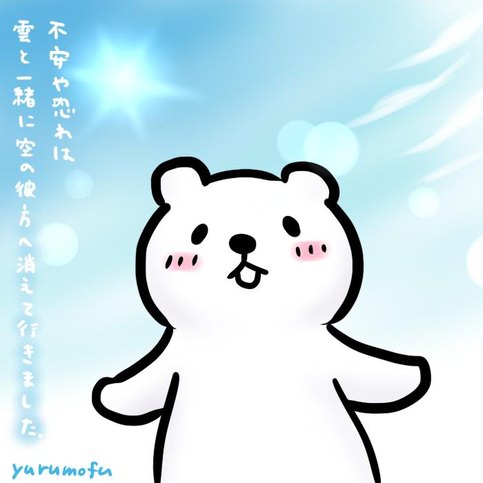 f:id:yurumofu:20161110164758j:plain