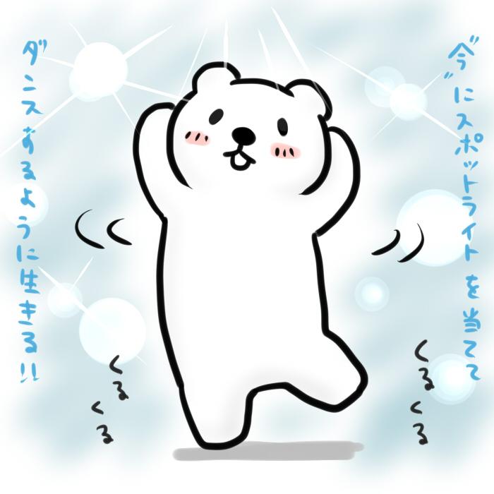 f:id:yurumofu:20161201163323j:plain