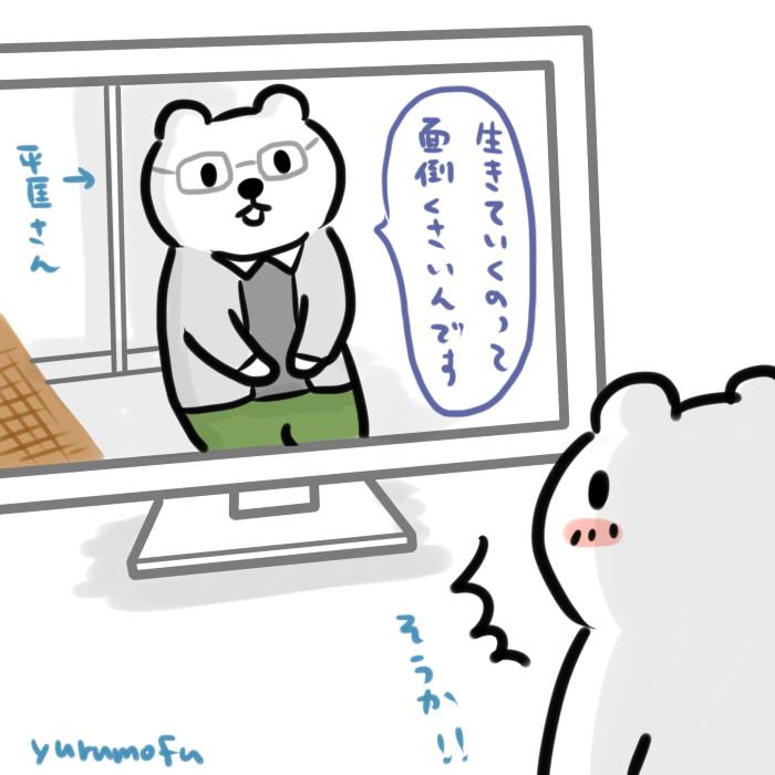 f:id:yurumofu:20161222153047j:plain