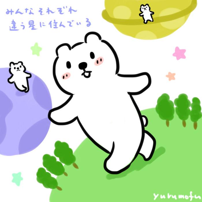 f:id:yurumofu:20161229223621j:plain