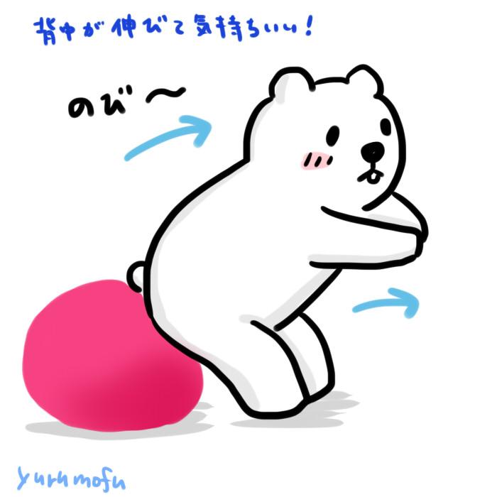 f:id:yurumofu:20170123171436j:plain