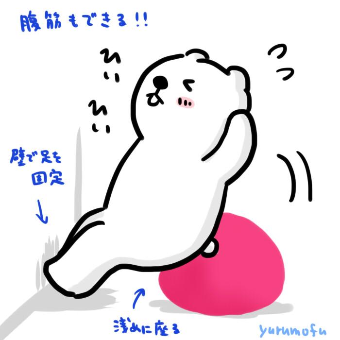 f:id:yurumofu:20170123171446j:plain