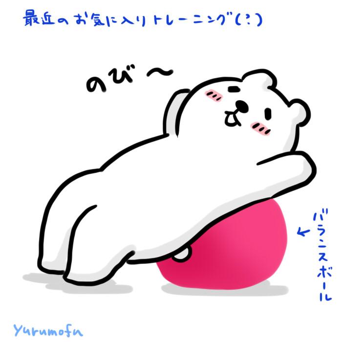 f:id:yurumofu:20170123171520j:plain
