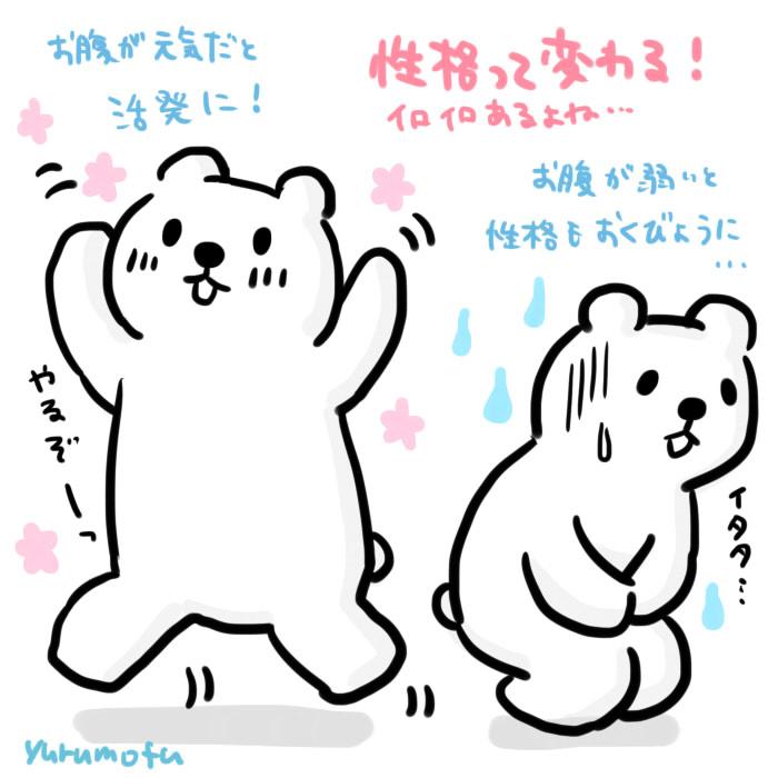 f:id:yurumofu:20170330122557j:plain