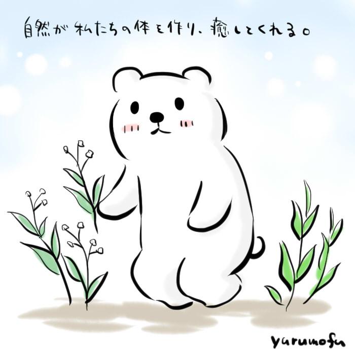 f:id:yurumofu:20170418160806j:plain