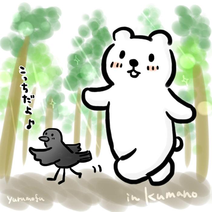 f:id:yurumofu:20170509160450j:plain