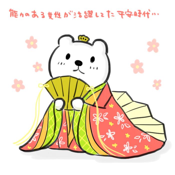 f:id:yurumofu:20170715180749j:plain