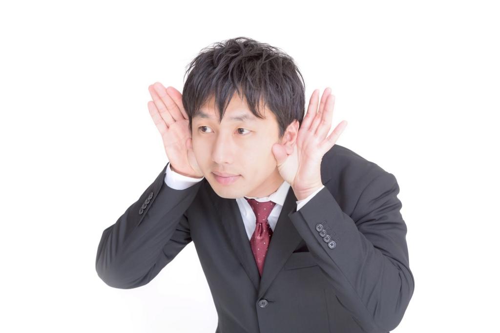 f:id:yurumu:20170501222209j:plain
