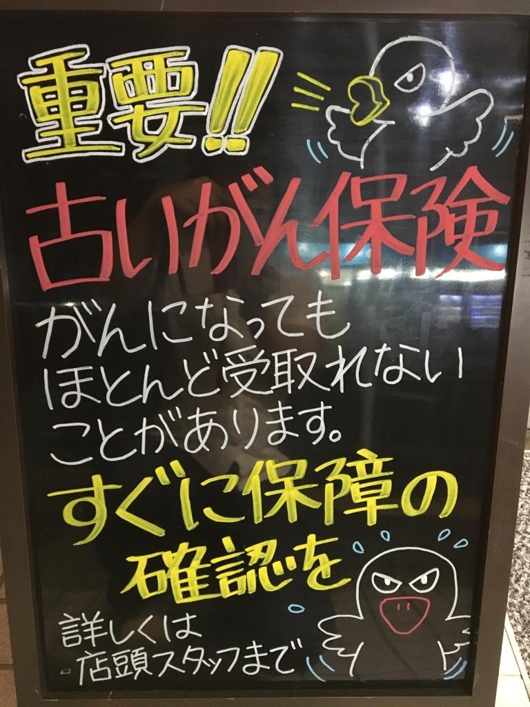 f:id:yurumu:20171007183313j:plain