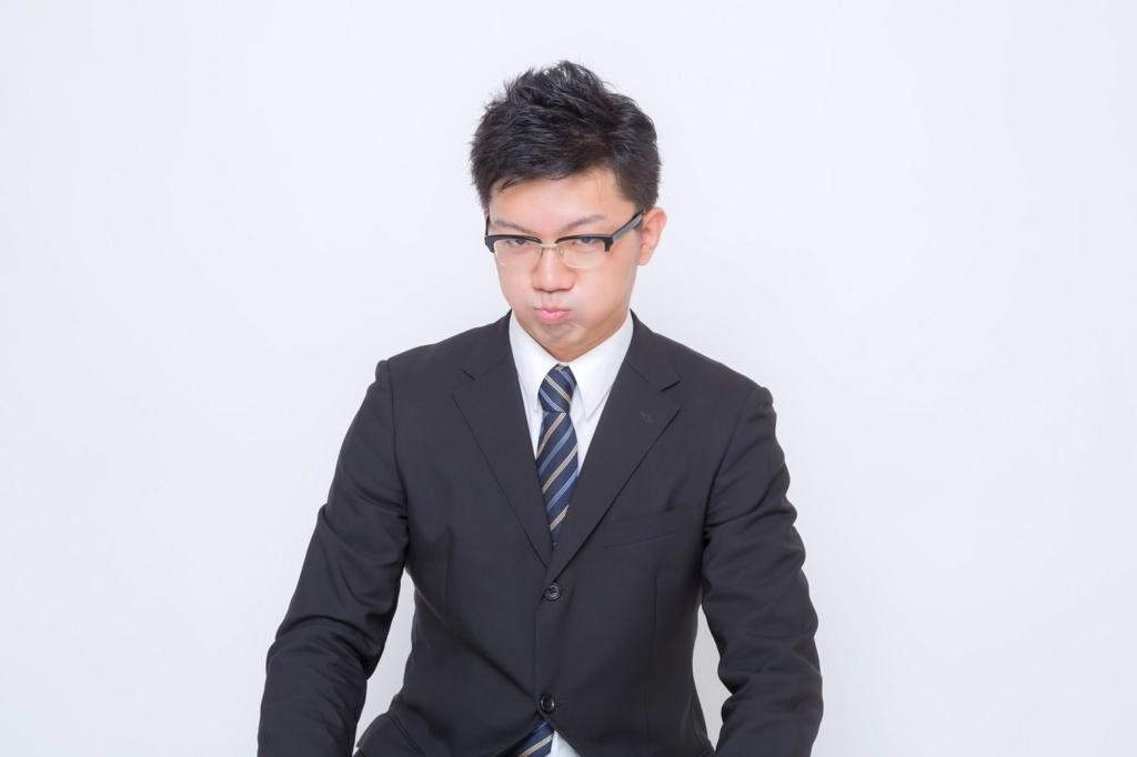 f:id:yurumu:20171109191727j:plain