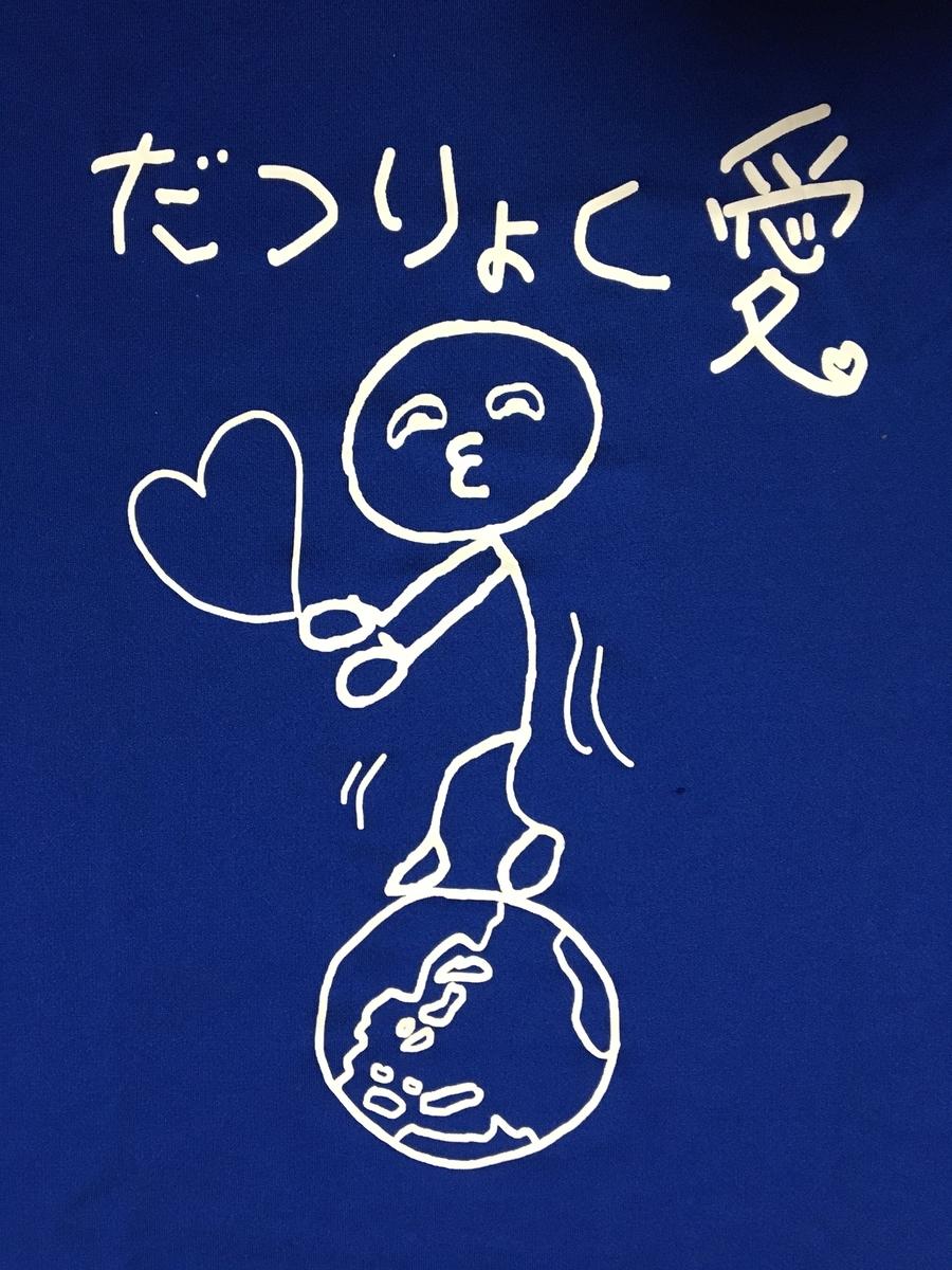 f:id:yurumu:20200414230210j:plain