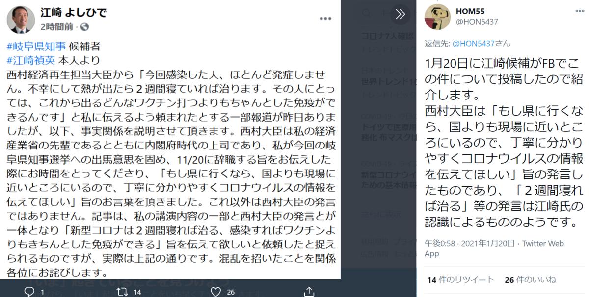 f:id:yurumu:20210120205722p:plain