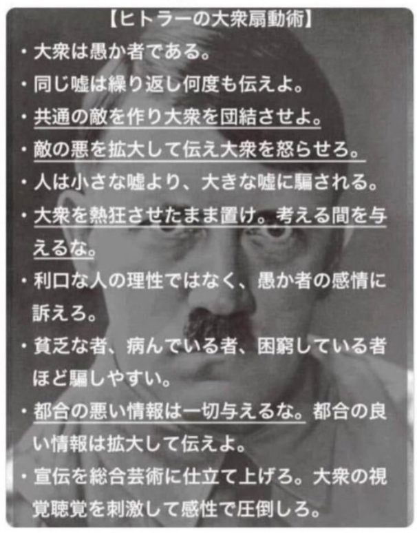 f:id:yurumu:20210201190037p:plain