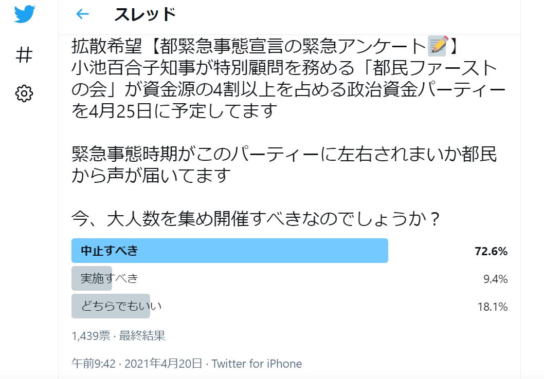 f:id:yurumu:20210421211122p:plain