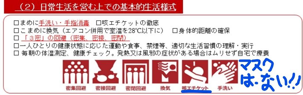 f:id:yurumu:20210614203903j:plain