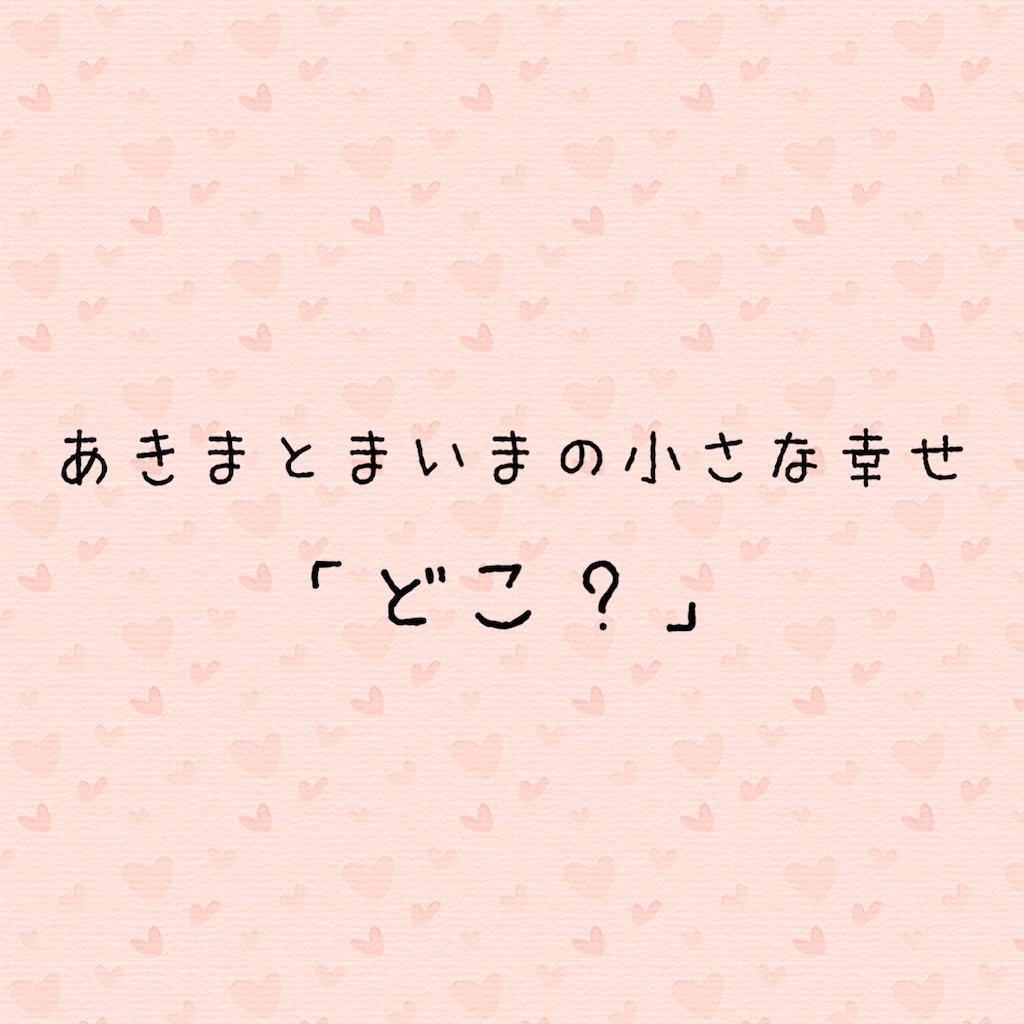 f:id:yurunikki0825:20200917113722j:image