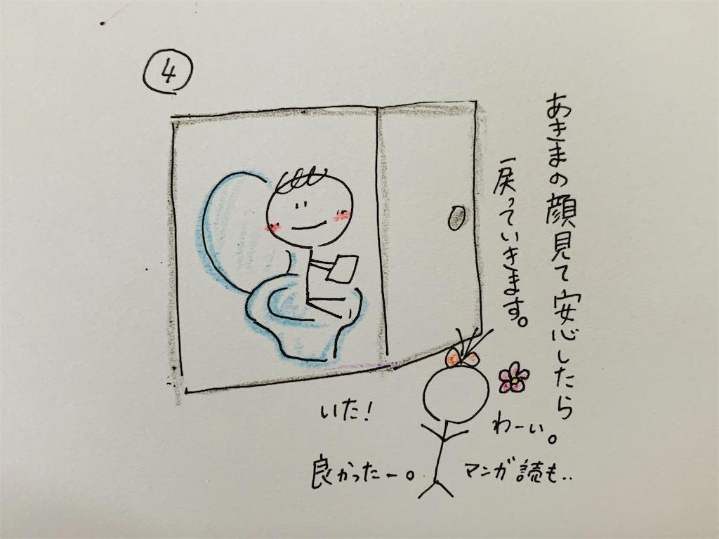 f:id:yurunikki0825:20200917113754j:image