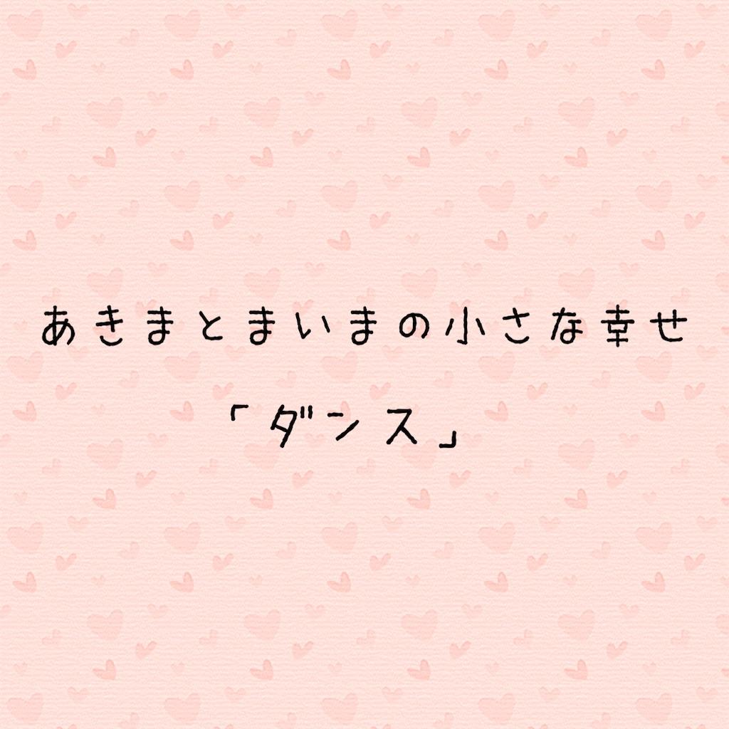 f:id:yurunikki0825:20200917151202j:image