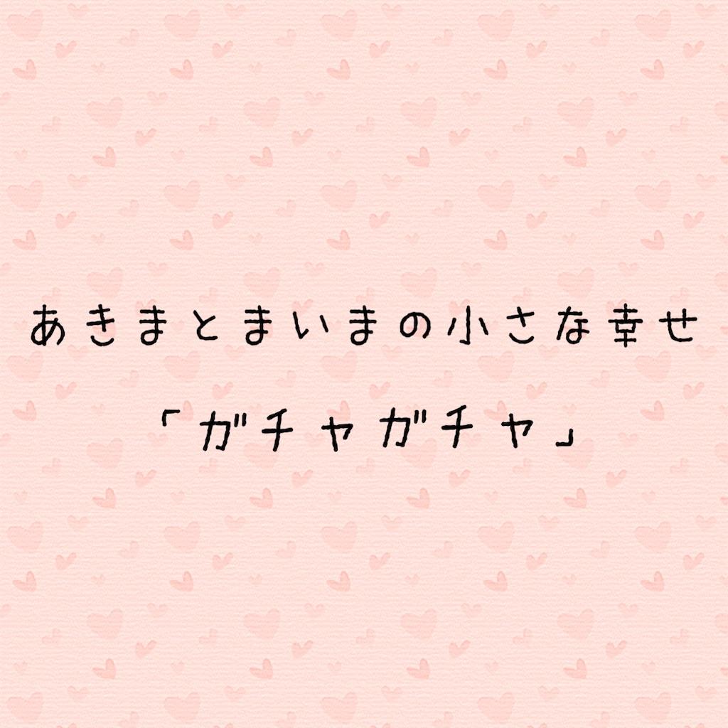 f:id:yurunikki0825:20200918154606j:image
