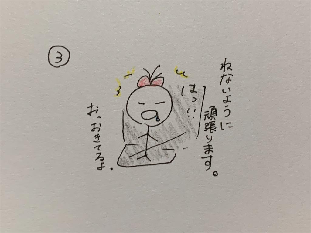 f:id:yurunikki0825:20200918231857j:image