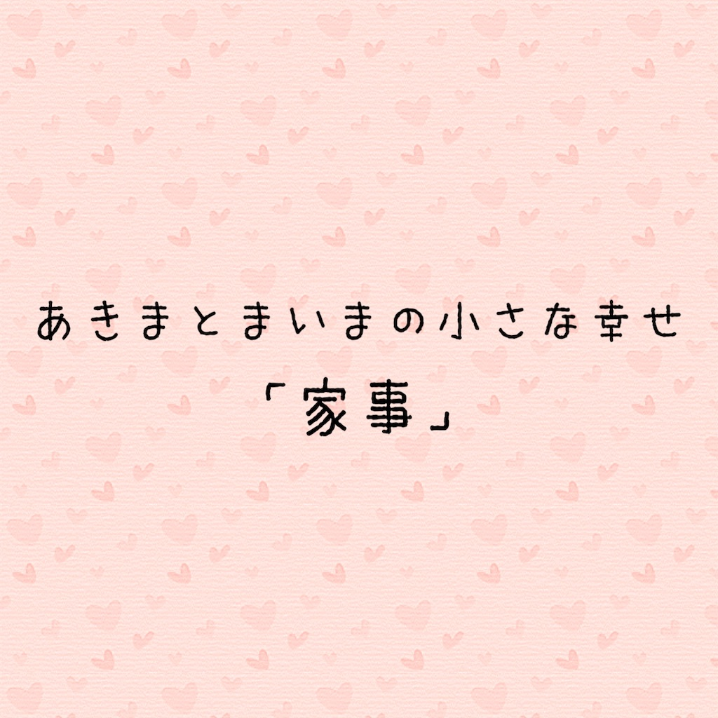 f:id:yurunikki0825:20200922003639j:image