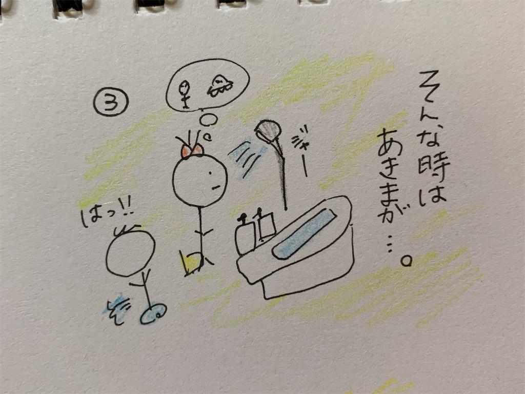 f:id:yurunikki0825:20200923175843j:image