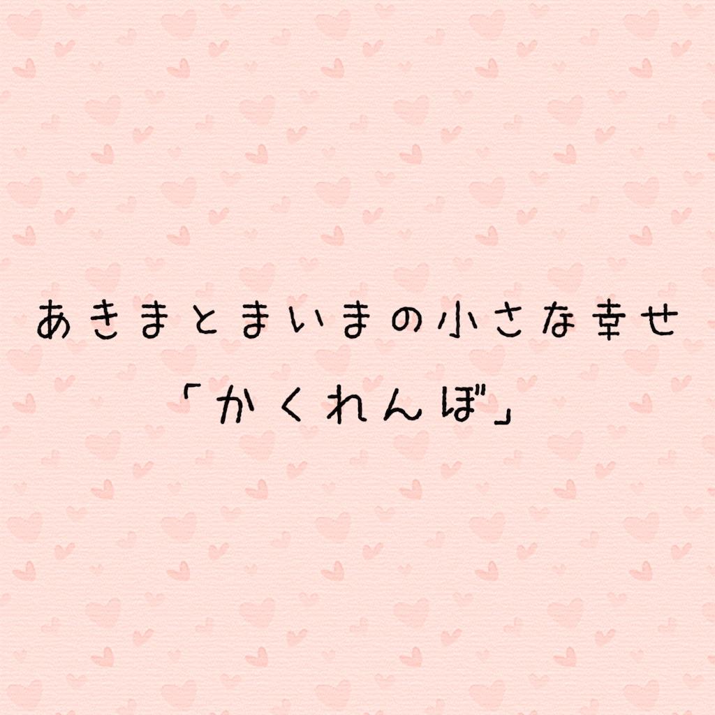 f:id:yurunikki0825:20200923201808j:image