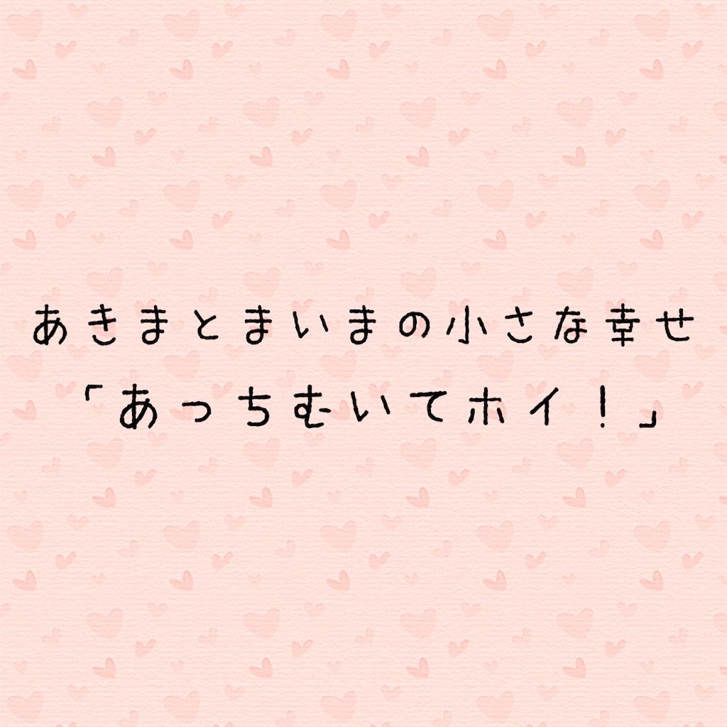 f:id:yurunikki0825:20200924215354j:image