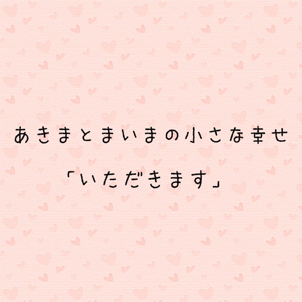 f:id:yurunikki0825:20200926180156j:image