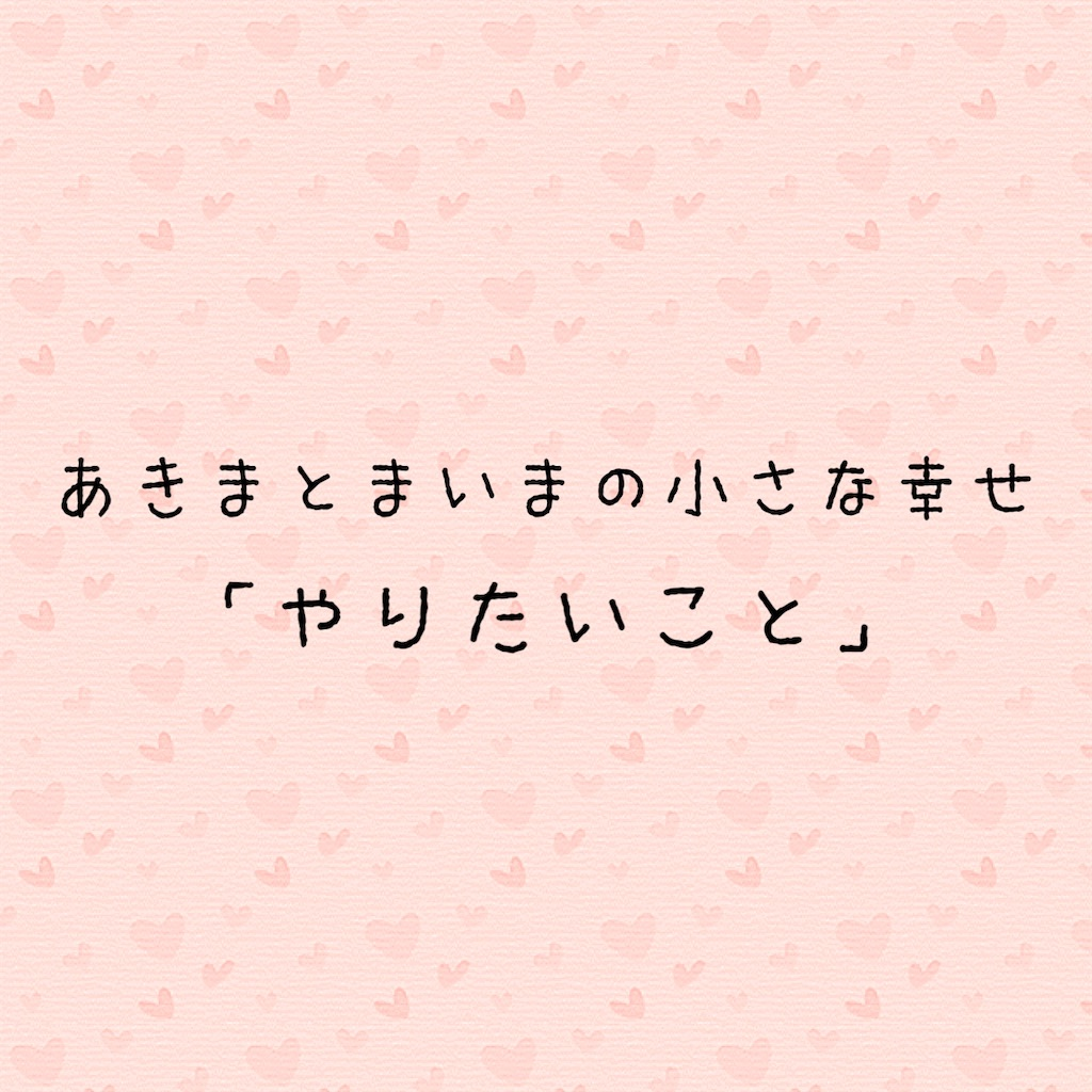 f:id:yurunikki0825:20200928172155j:image