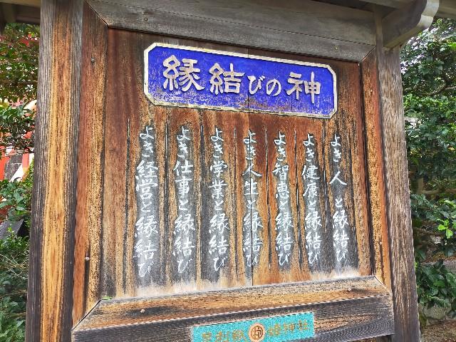 f:id:yurunikki0825:20201023092509j:image