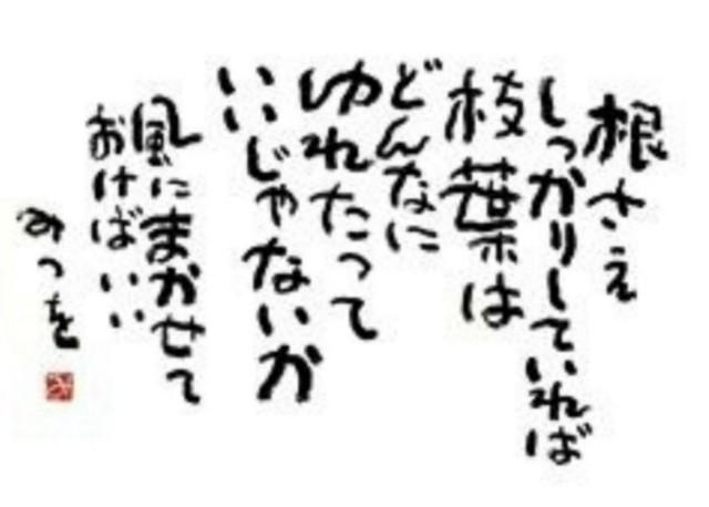 f:id:yurunikki0825:20201027224610j:image