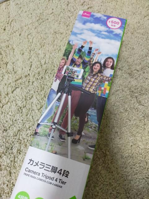f:id:yurunikki0825:20201030203004j:image