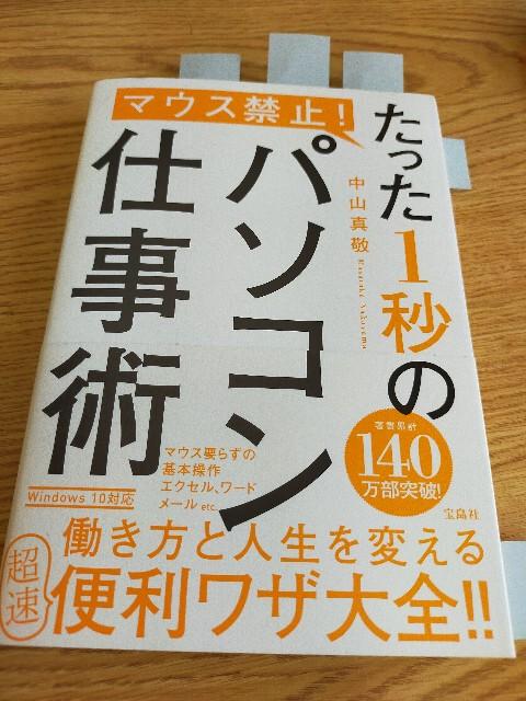 f:id:yurunikki0825:20201117091214j:image