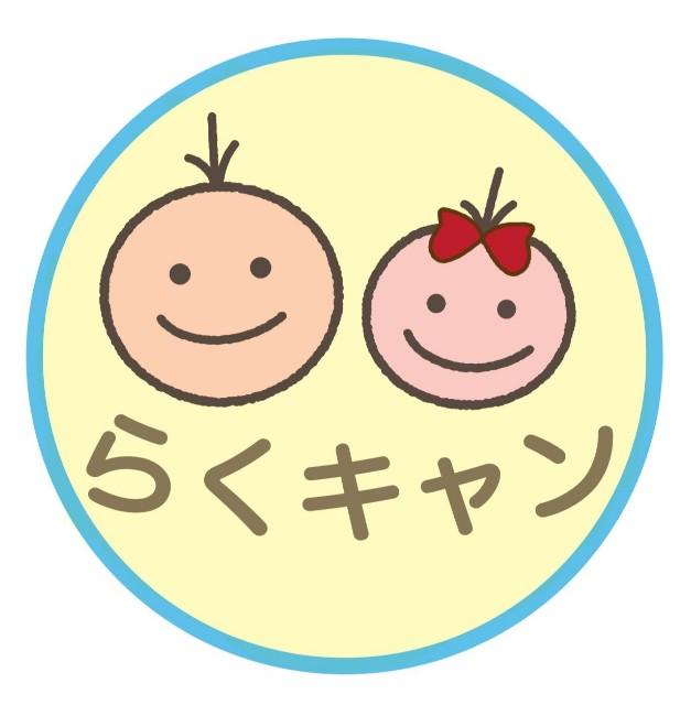f:id:yurunikki0825:20210210205006j:image