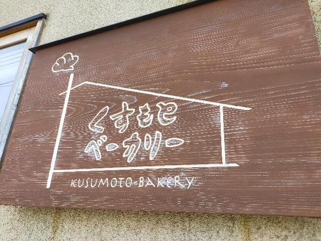 f:id:yurunikki0825:20210331170325j:image
