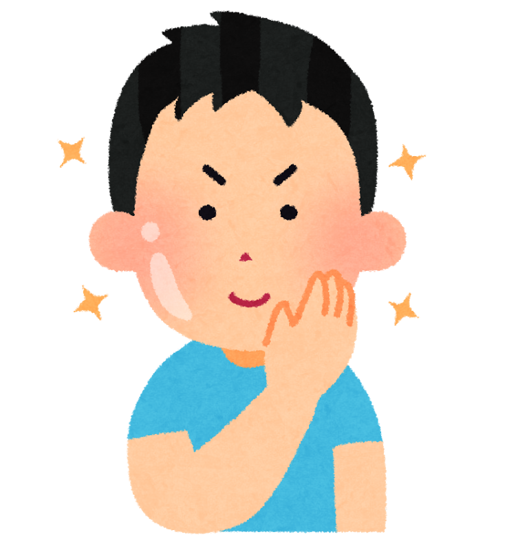 f:id:yururakuchan:20170219125207p:plain