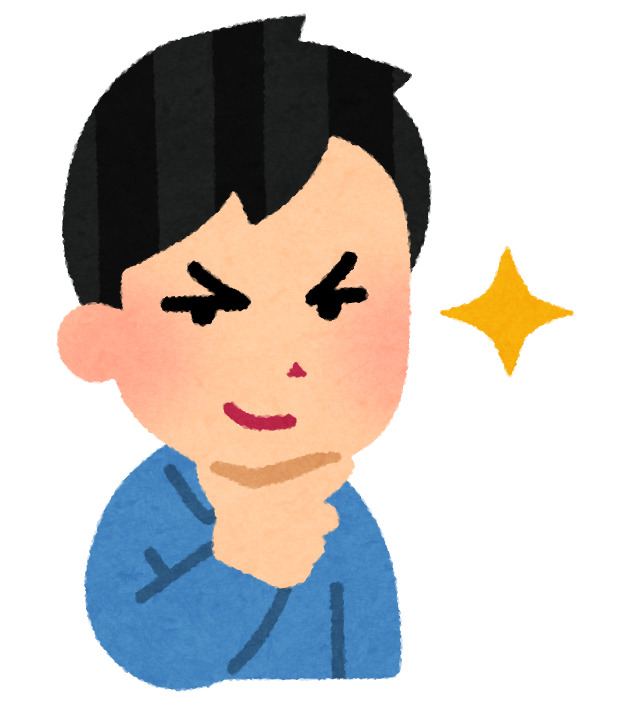 f:id:yururakuchan:20170320055326p:plain