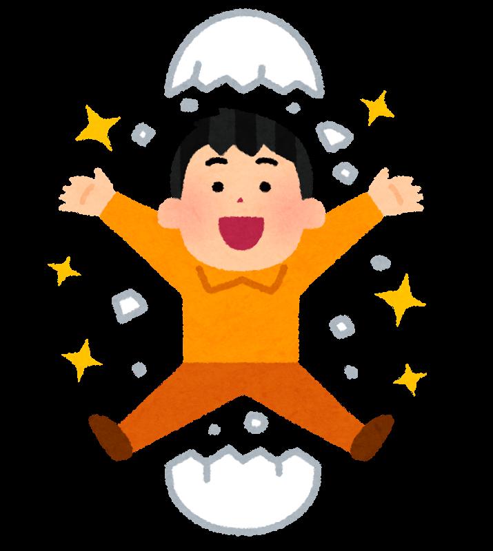 f:id:yururakuchan:20170320061101p:plain