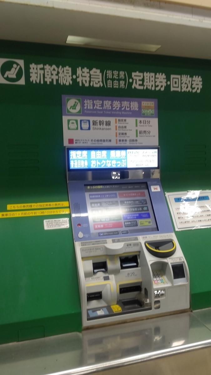f:id:yururi-furu:20210623030730j:plain